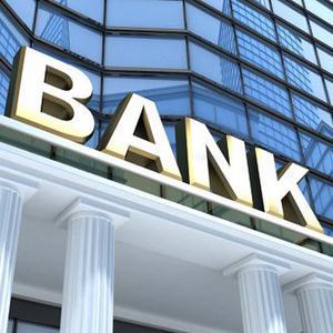 Банки Понырей