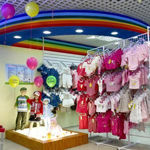 Детские магазины Понырей