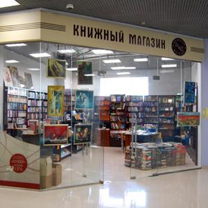Книжные магазины Понырей