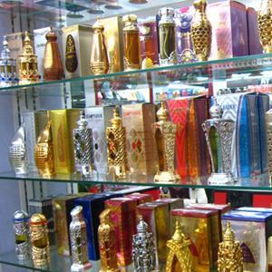 Парфюмерные магазины Понырей