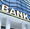 Банки в Понырях