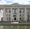 Дворцы и дома культуры в Понырях