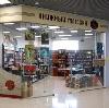 Книжные магазины в Понырях