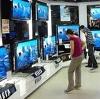 Магазины электроники в Понырях