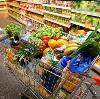 Магазины продуктов в Понырях