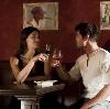 Рестораны, кафе, бары в Понырях