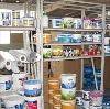 Строительные магазины в Понырях