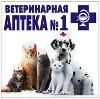 Ветеринарные аптеки в Понырях