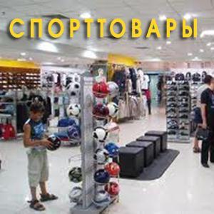 Спортивные магазины Понырей