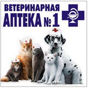 Ветеринарные аптеки Понырей